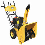 The Best Gasoline 5.5HP Snow Thrower