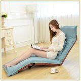 Foldable Lazy Sofa / Floor Chair