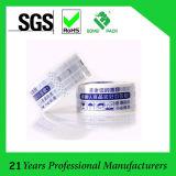 Logo Printing Box Sealing Tape