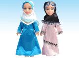 2015 New Plastic Muslim Baby Doll with Arabic IC