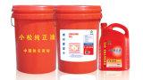 Heavy Duty Lubrication Oil, Gear Oil, Hydraulic Oil