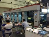 150m. Min Rotogravure Printing Machine