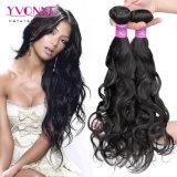 Natural Wavy Virgin Brazilian Human Hair Weft