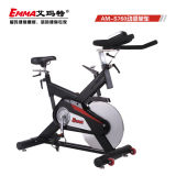 Gym Fitness Equipment Commercial Spin Bike Indoor Cycling Am-S760