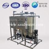Africa Underground Water Purification RO Treatment Machine