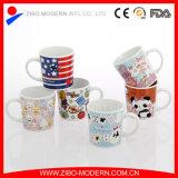 V Shape Children Coffee Mug with Cartoon Designs