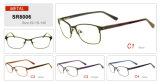 Fashion Wholesale Stock Eyewear Eyeglass Optical Metal Frame Sr8006