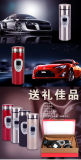 Wireless Touch Electric Car Cup for Heating Coffee Tea Milk (3501B)