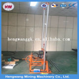 2016 New Design Small Water Drill Rig