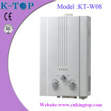 Wall Hung Gas Water Heater with Natural Exhaust (white coating panel)