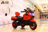 Kids Three Wheel Electric Motorcycle Bike Wholesale