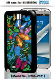 3D Case for Samsung Galaxy Note II N7100 (V521)