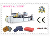 Automatic Album Box Producing Line