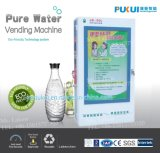 Pure Hot Water Sales Machine (A-20)
