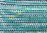 UV Protection Agriculture Net (AN120)
