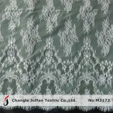 High Quality Swiss Voile Lace Fabric (M2173)