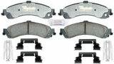 D1219 Brake Pad for Citreon