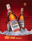 3D Beer Poster