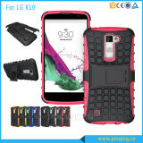 Hot Products 2 in 1 PC TPU Tyre Textures Shockproof Kickstand Case for LG K10