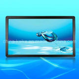 Customized 7′′ Capacitive Touch Panel Screen