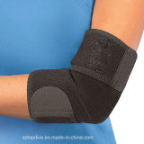 Portable to Carry Neoprene Elbow Support for Daily Care