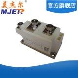 Diode Module Skkt 250A 1600V Semikron Type