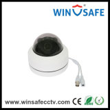 Waterproof 3X Zoom IP PTZ Dome Camera