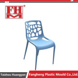 Professional Custom Cheap Plastic Chairs Injection Molding
