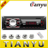 Fixed Panel Car Amplifier with LED Screen 1408