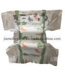 Disposable OEM Baby Diapers From China Manufacturer Baby Products