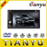 6.2 Inch Double DIN Car FM Radio with MP3 MP4 MP5 TV Player