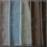 Wholesale High Quality 100% Polyerster Nylon Upholstery Decorate Wheatear Curtain Fabric for Home