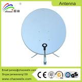 60cm Satellite Dish Antenna with 500h of Salt Spray Test