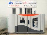 Automatic Strech Blow Molding Machine Price
