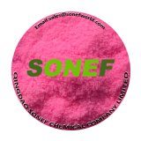 Hot Sell Powder NPK Water Soluble Fertilizer 15-5-25