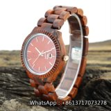 New Environmental Protection Japan Movement Wooden Fashion Watch Bg163