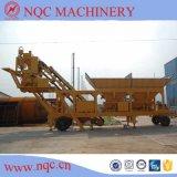 Yhzs 25/35/50 Mobile Concrete Batching Plant