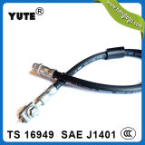 "DOT Approved SAE J1401 Hydraulic Brake Hose 1/8"" Hl"