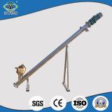 Small Stainless Steel Grain Hopper Screw Conveyor for Silo (LS-160)