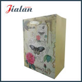 Ribbon Rope Customize High Quality Glitter Cheap Paper Gift Bag