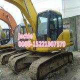 Used Komatsu Excavator PC200-7, From Japan Original