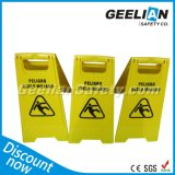 Portable Plastic Sign, Custom Signs, Yellow A Shape Plastic Warning Caution Board