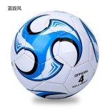 Promotional Printing PVC/TPU/PU Soccer Ball Football