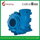 Wear -Resistant Slurry Pump, Mining Equipment
