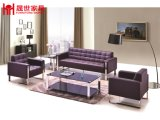 Modern Executive Office Leisure Sofa