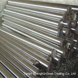 Stainless Steel Round Bar (317L)