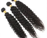 6A Grade 100% Human Hair Virgin Brazilian Deep Hair Weave