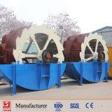 2016 Yuhong Big Capacity Sand Washing Plant