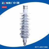 Composite Pin Insulator/ Line Post Insulator (Fpq-24/6) 24kv 6kn