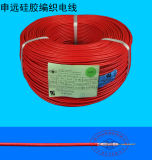 High Temperature Double Layer Silicone Cable Wire